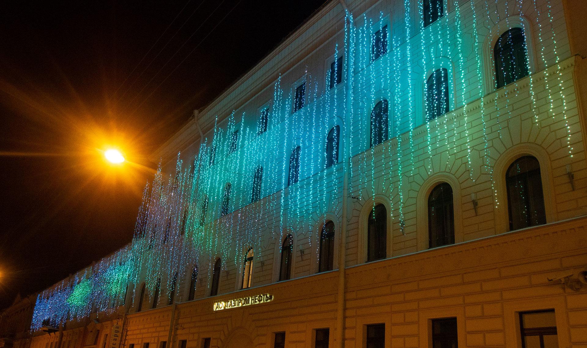 Gazprom Mk Illumination